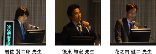 2019年度股関節海外研修交付者の先生方 画像