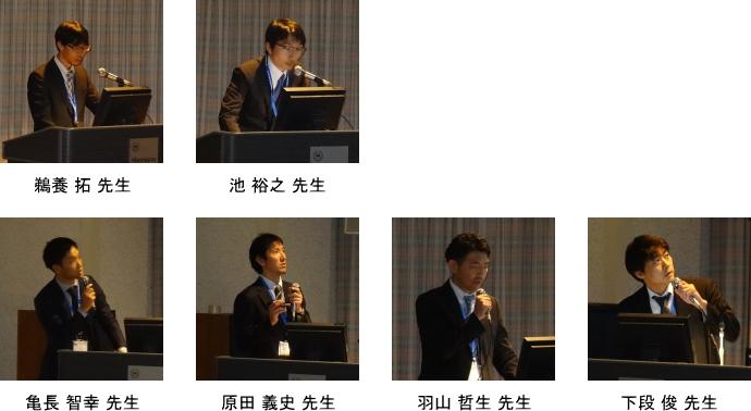 平成30年度+2019年股関節国内研究助成 先生方 画像