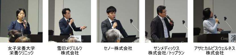 プレゼンテーション 第20回股関節市民フォーラム