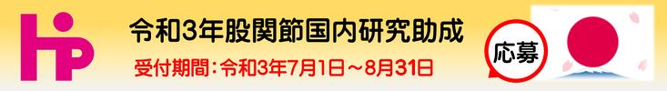 banner01_02r3